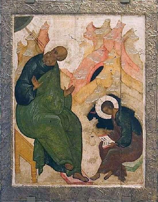 John theologian i Prokhor