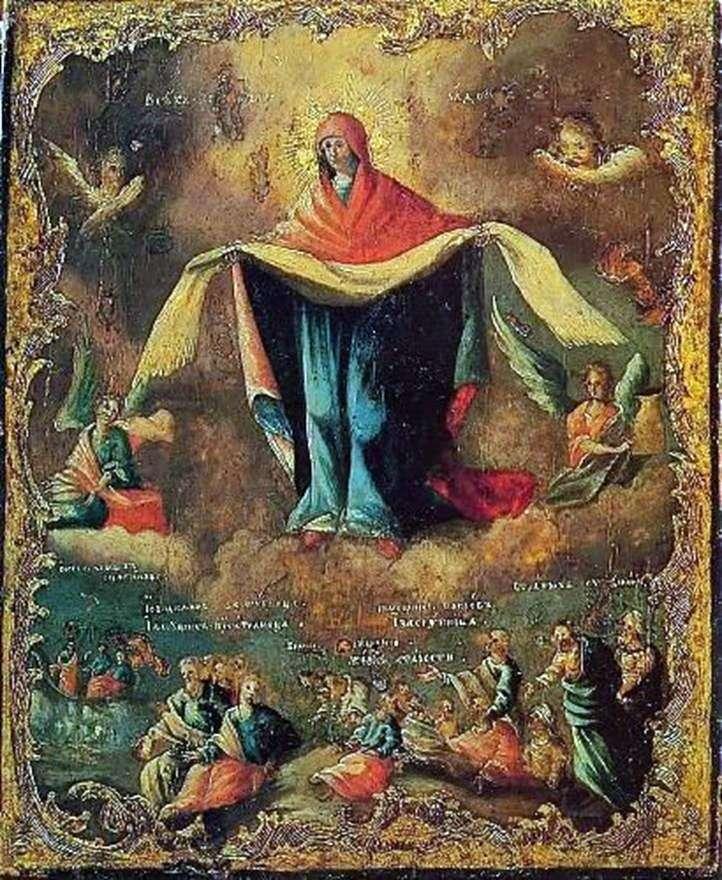 Matka Boża Radość wszystkich strapionych