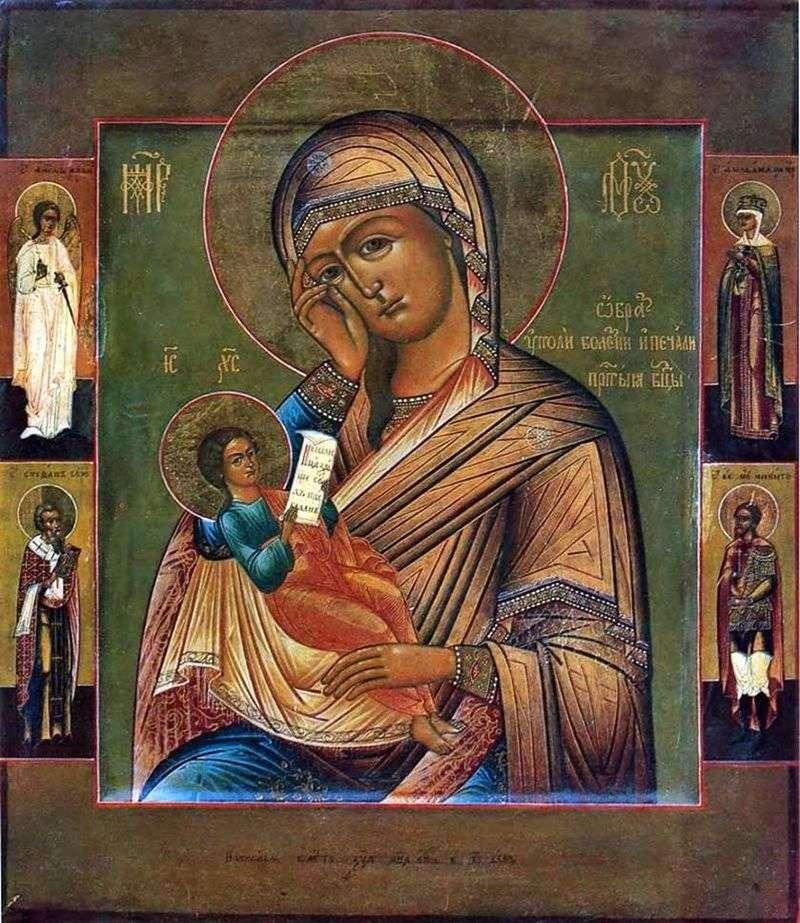 Matka Boża Ukojenie Moich Boleści z czterema świętymi na polach