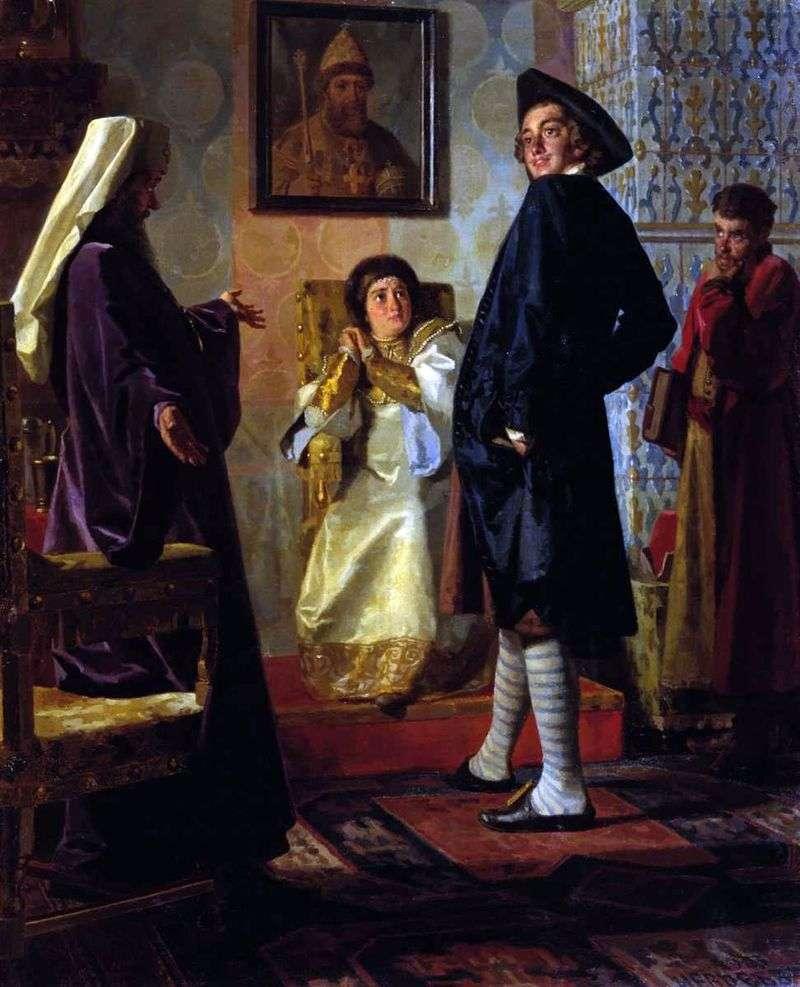 Piotr I w zagranicznej sukience przed matką przez swoją królową Natalię, patriarchę Andriana i nauczyciela Zotowa   Nikolay Nevrev
