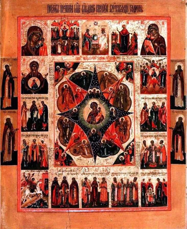 Matka Boska Płonący Krzew z innymi obrazami Matki Bożej, ucztami i świętymi