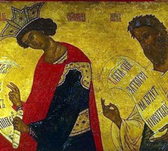 Zdjęcie króla proroków Salomona i Ezechiela