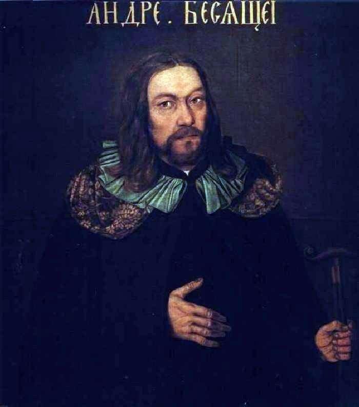 Portret Andrieja Besyaschy   Andriej Matwiejewicz Apraksin