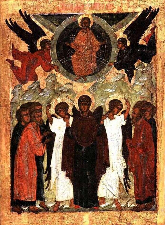 Wniebowstąpienie Chrystusa