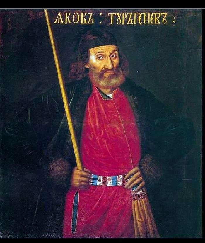 Portret Jakowa Fiodorowicza Turgieniewa