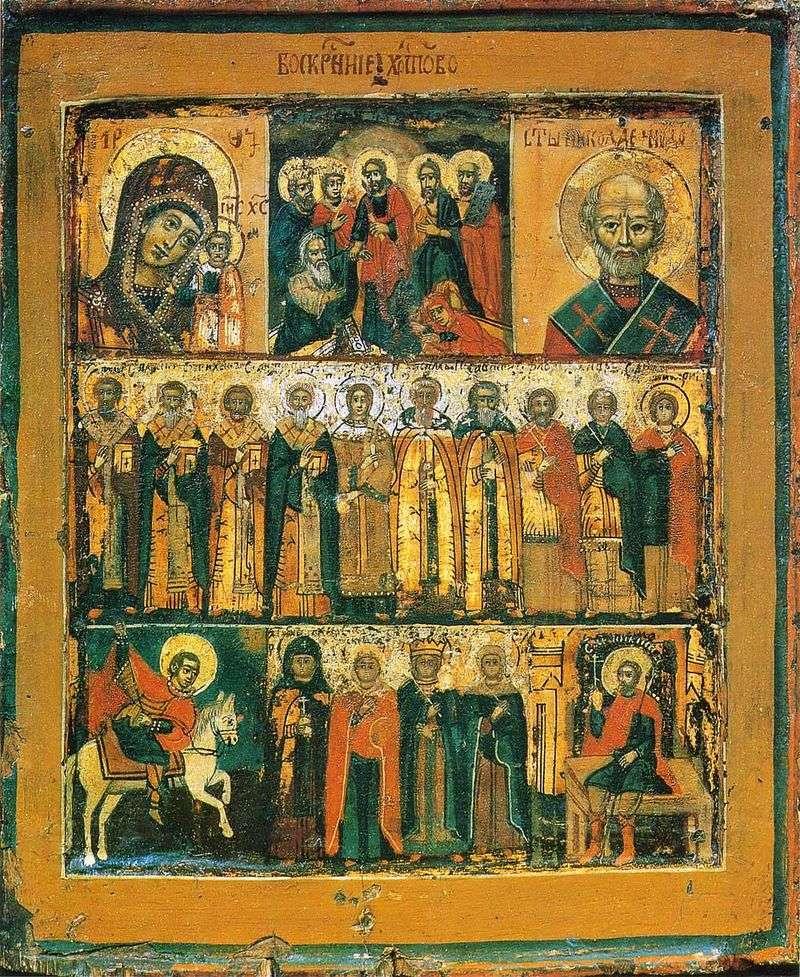 Zmartwychwstanie Chrystusa z wybranymi świętymi