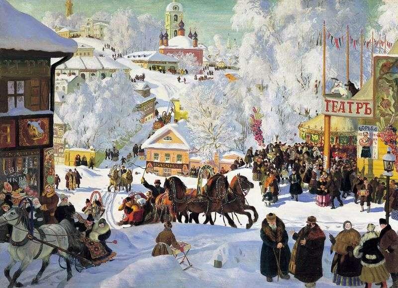 Maslenitsa (Pancake Skating)   Boris Kustodiev