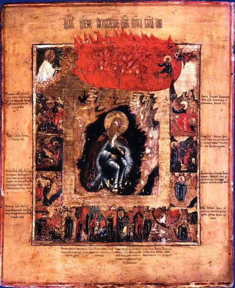 Prorok Eliasza na pustyni z ognistym wynurzeniem