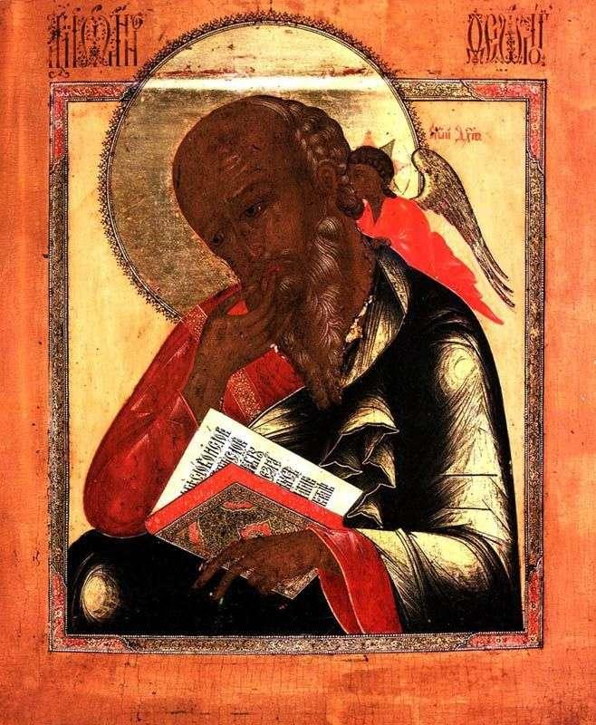 John Theologian w ciszy