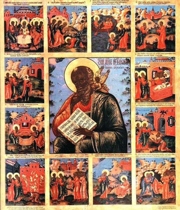 John the Theologian w ciszy, z życiem 12 stygmatów