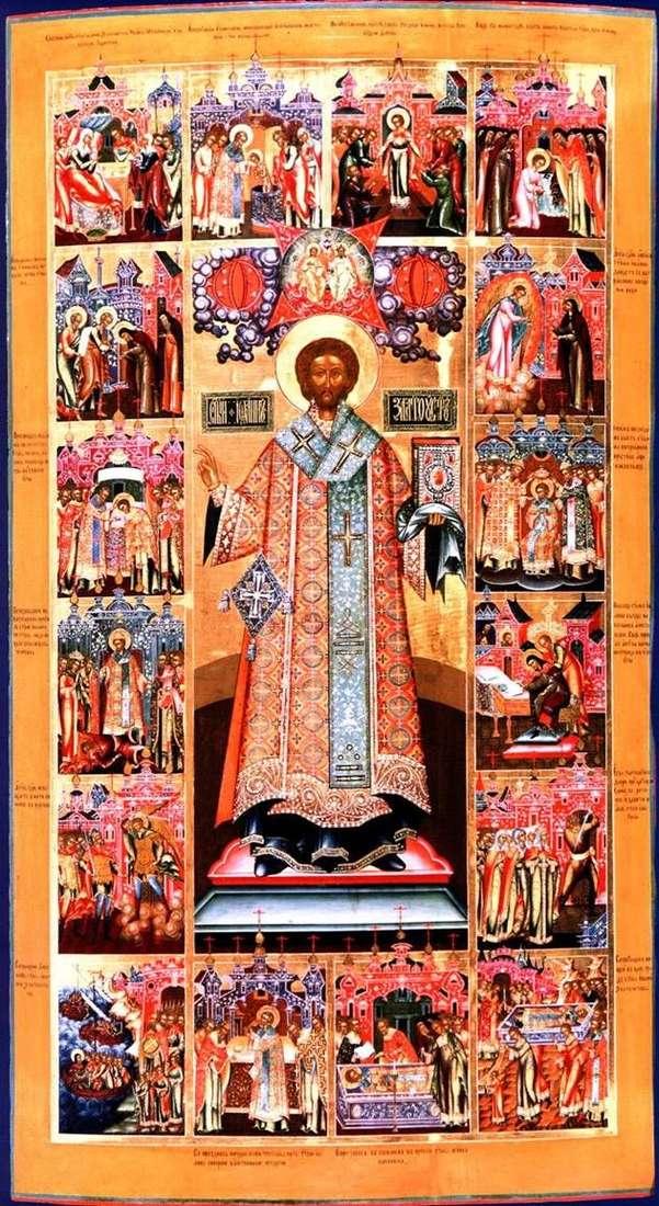 John Chrysostom, z życia