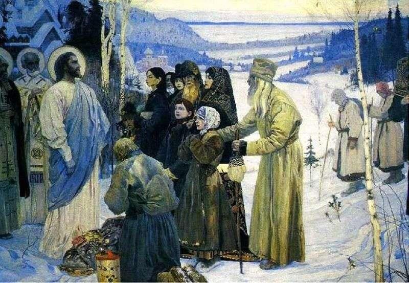 Święta Rosja   Michaił Niestierow