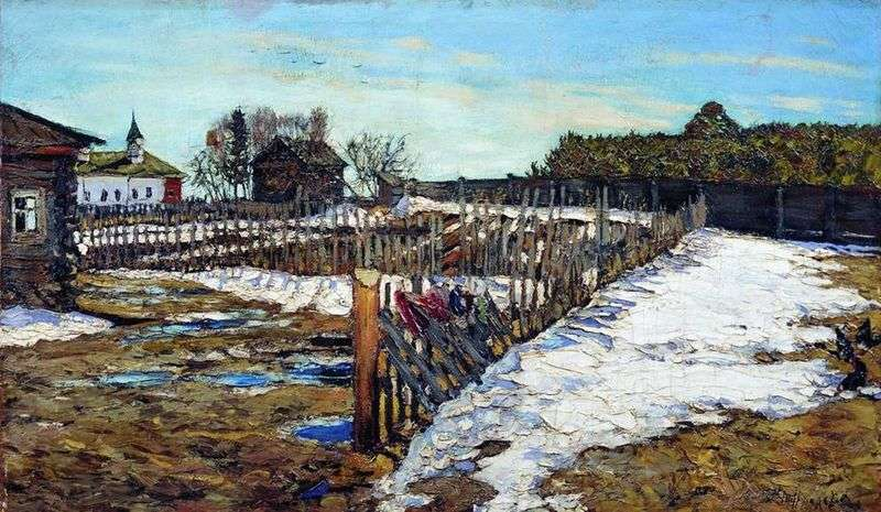 Wiosna na Terytorium Zachodnim   Leonard Turzhansky