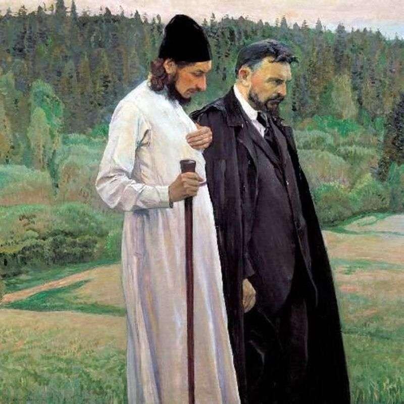 Filozofowie   Michaił Niestierow