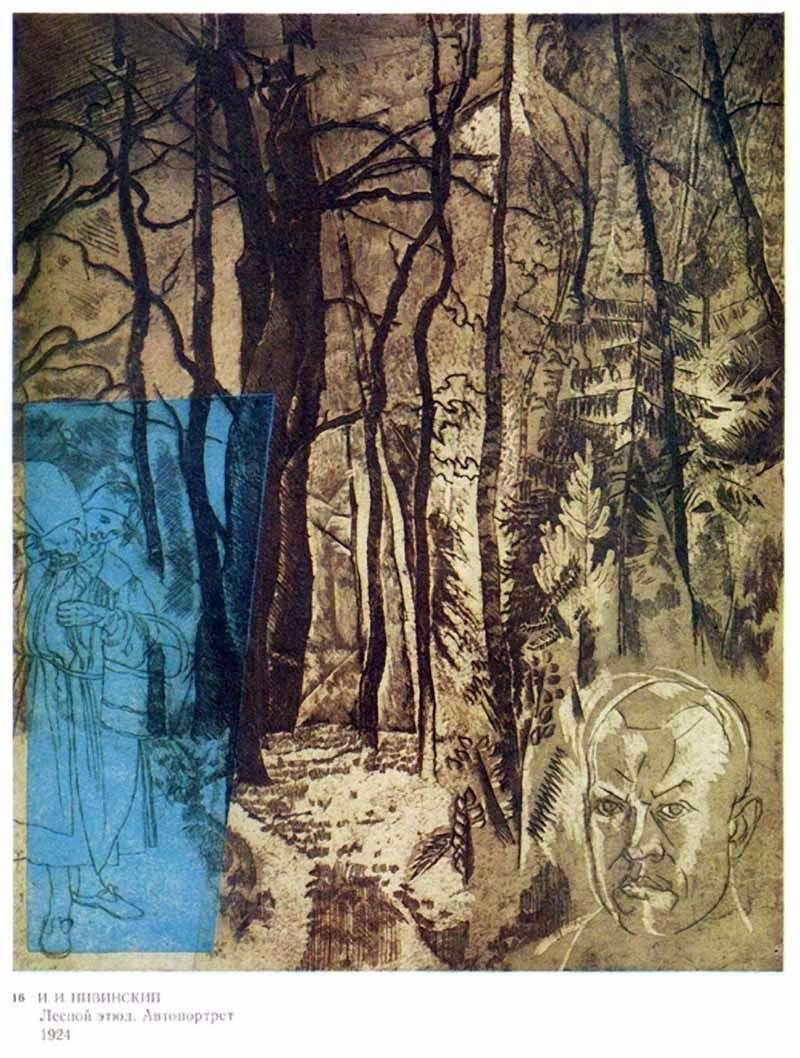 Etiuda leśna. Autoportret   Ignacy Niwinski