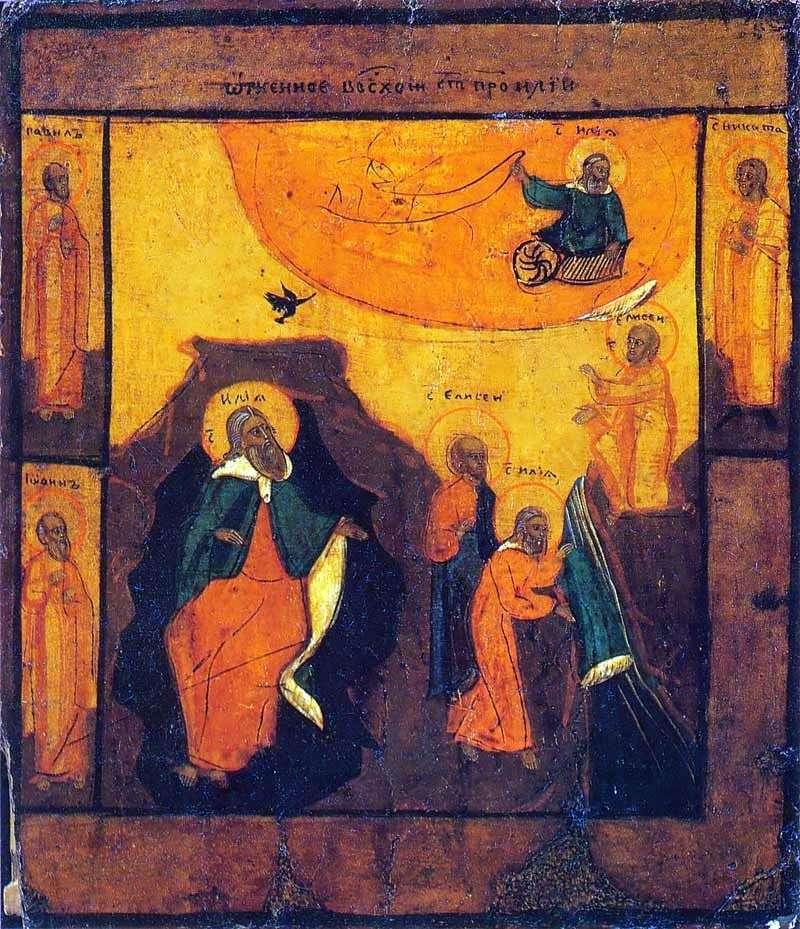 Ognista wspinaczka proroka Eliasza, z trzema świętymi na polach