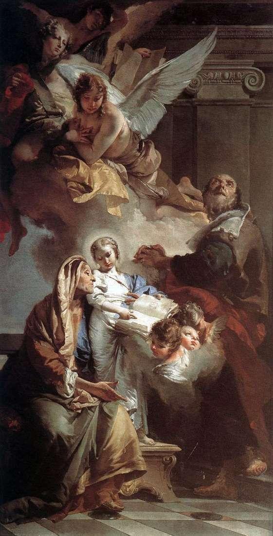 Obrazy ołtarzowe   Giovanni Battista Tiepolo