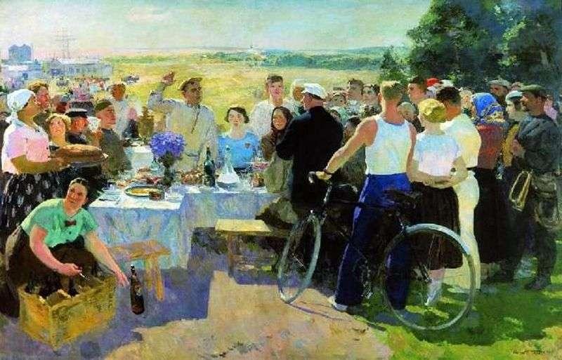Święto kołchozu   Siergiej Gierasimow
