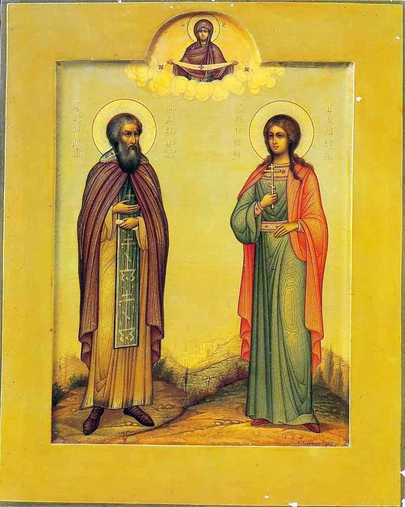 Wielebny Michał Klopsky i Święty Męczennik Aleksander
