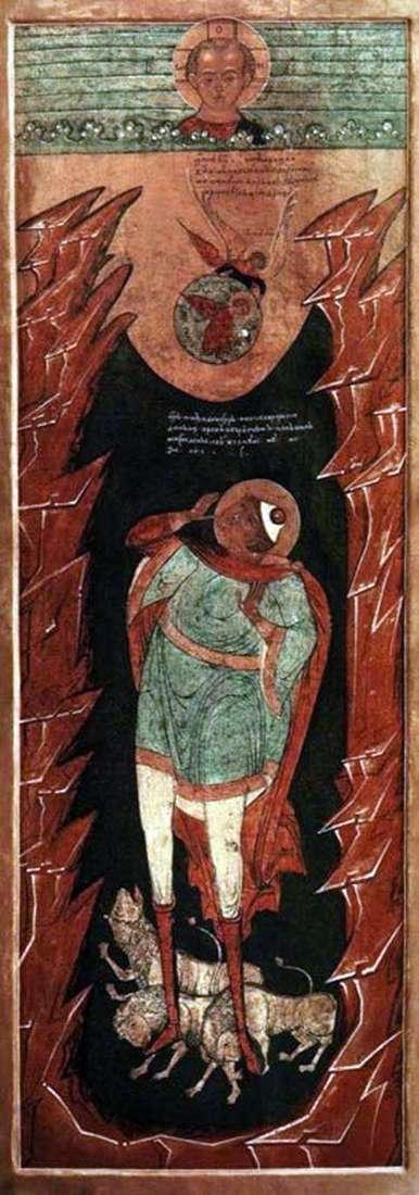 Prorok Daniel w jaskini lwów