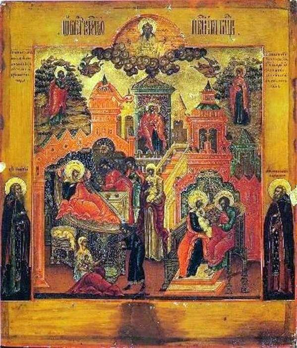 Boże Narodzenie Matki Bożej z dwoma świętymi na polach