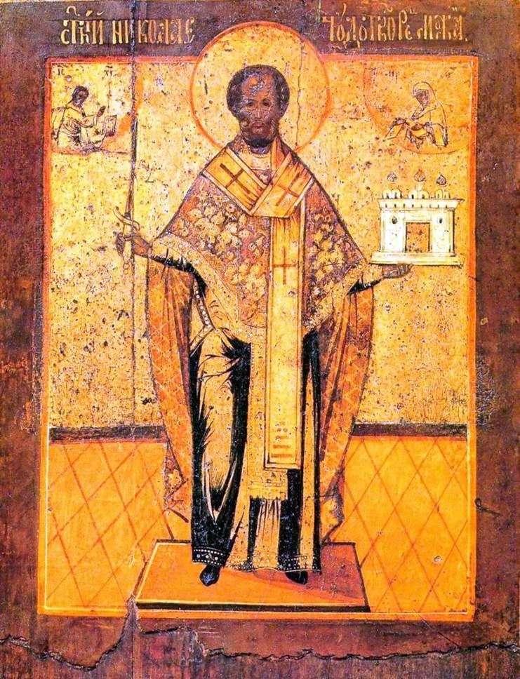 St. Nicholas Mozhaisky