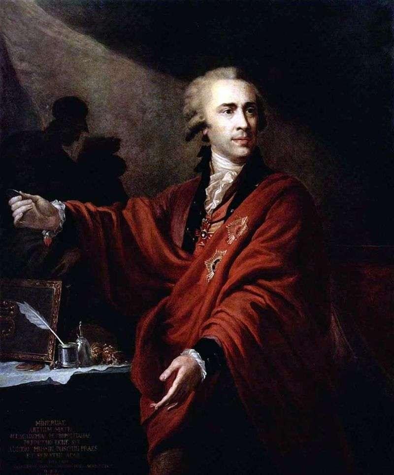Portret A. I. Musin Puszkina   Johann Baptist Lampi