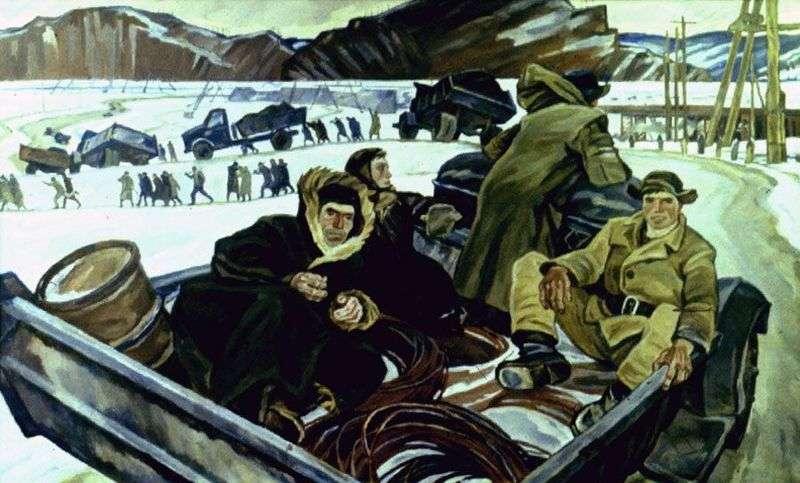 Nasze dni powszednie   Pavel Nikonov