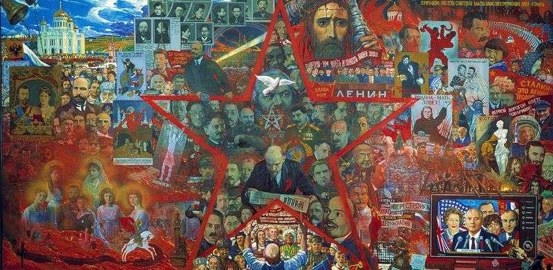Świetny eksperyment   Ilya Glazunov