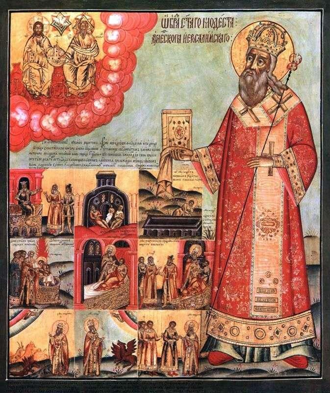 Święty skromny patriarcha Jerozolimy, z 9 stygmatami życia