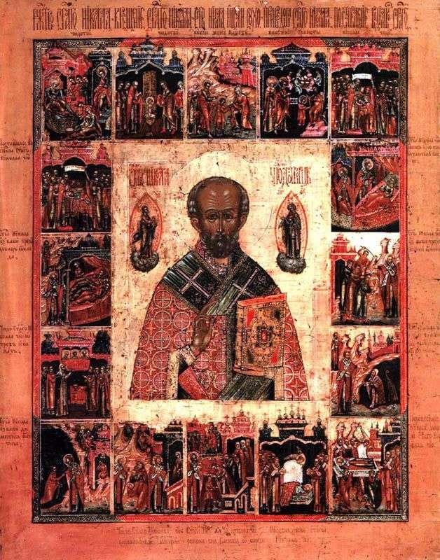 Święty Mikołaj z życiem w 16 pieczęciach