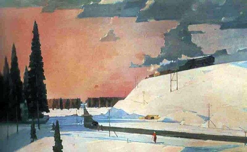 Luty Region Moskwy   George Nyssky