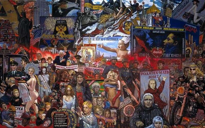 Rynek naszej demokracji   Ilya Glazunov