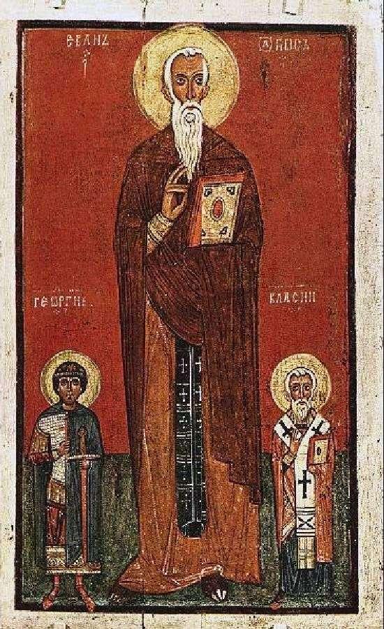 Święci Jan Ladder, George, Blasius