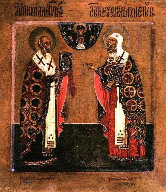 Święci Nikola the Wonderworker i Eutymiusz z Nowogrodu