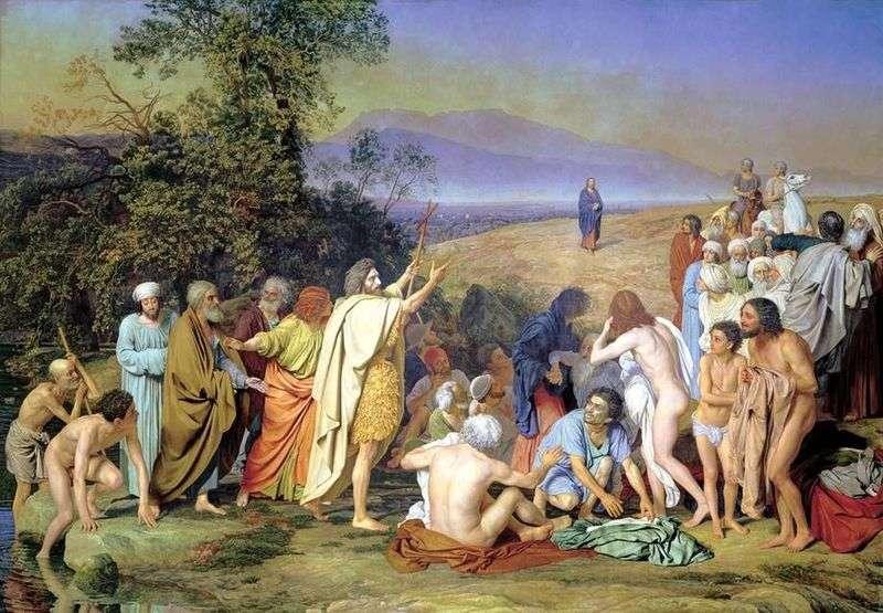 Chrystus ukazujący się ludziom   Aleksander Iwanow