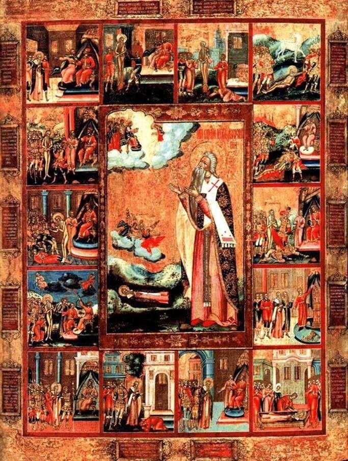 Kapłan męczennik Kharlampy, z życiem 14 stygmatów