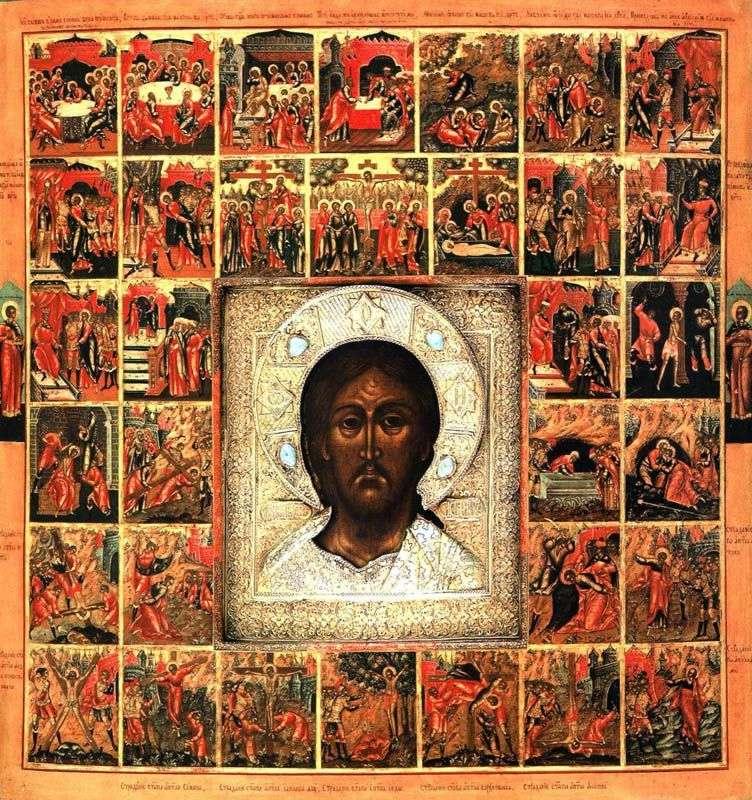 Zbawiciel ramienia, w ramie z 33 cechami Pańskich i apostolskich namiętności