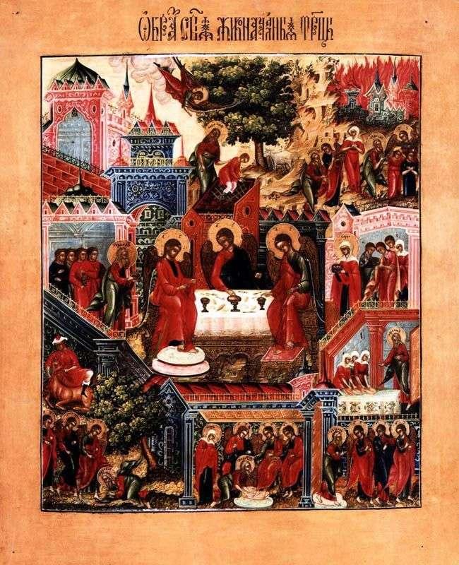 Stary Testament Trójcy, ze scenami z Księgi Rodzaju