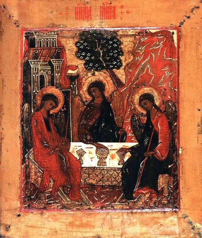 Trinity New Testament