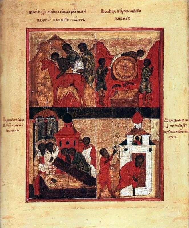 Cztery znaczki przedstawiające życie świętego   ikona Georgea Rosjanina