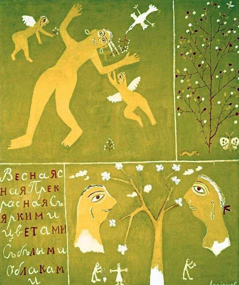 Wiosna Pory roku (nowy prymityw)   Michaił Larionov