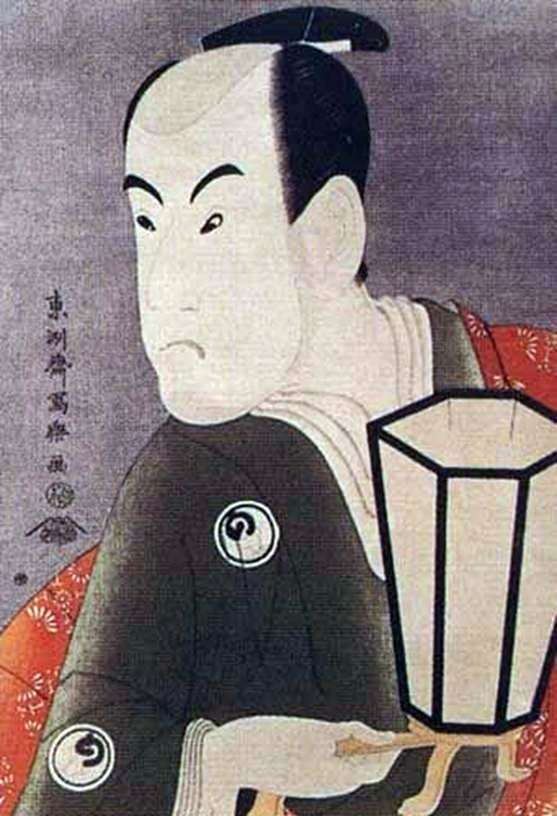 Aktor Bando Hikosaburo III jako wojownik Sagisaka Sanan   Tusyushay Syaraku