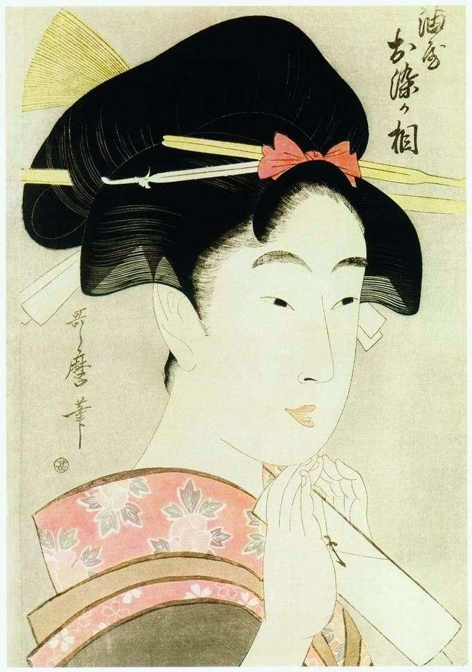 Piękne Osome z domu Abura I   Kitagawa Utamaro