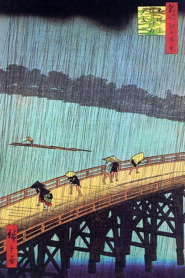 Opady deszczu nad Ohashi Bridge i Atake   Ando Hiroshige