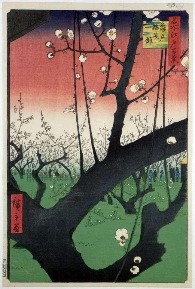 Kameydo Plum Orchard   Hiroshige