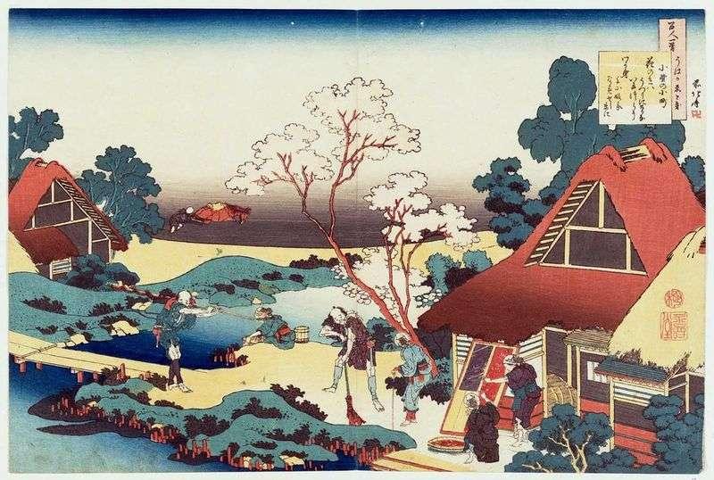 Wiersz Ono no Komati   Katsushika Hokusai