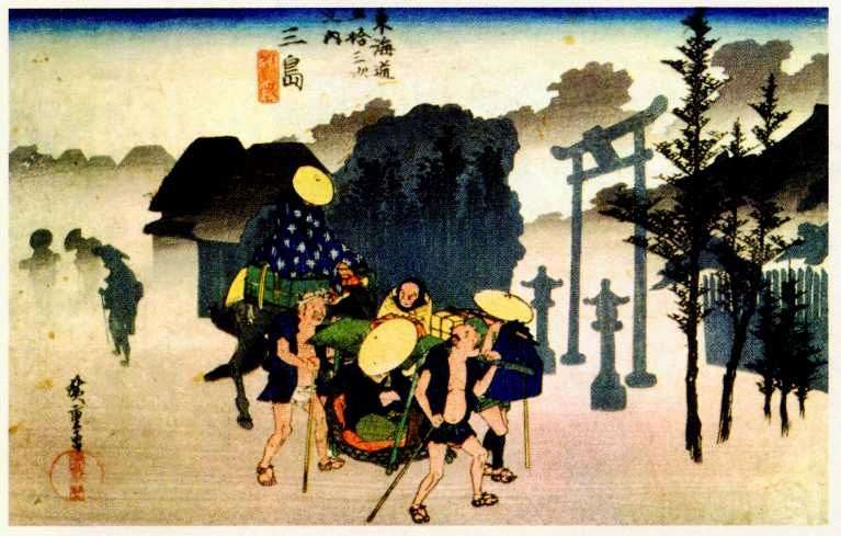 Poranna mgła w Misima   Ando Hiroshige