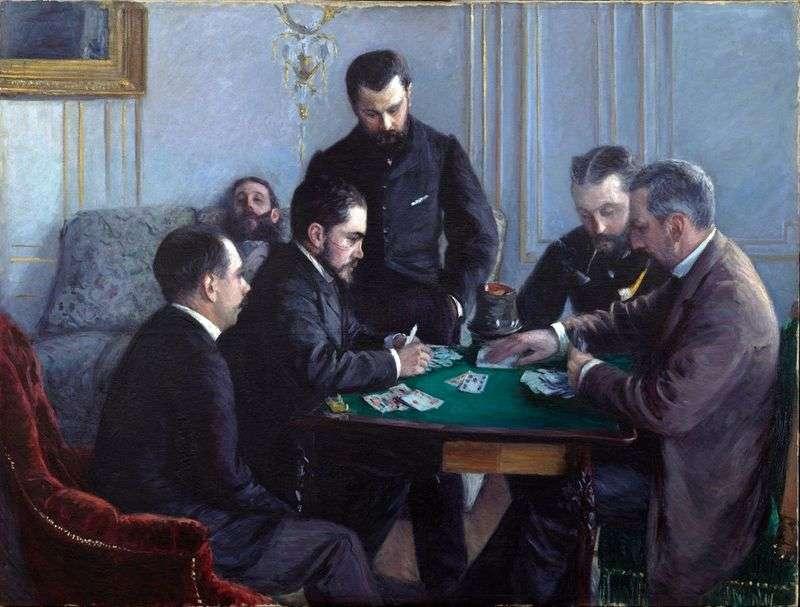 Impreza Bezique   Gustave Caibotte