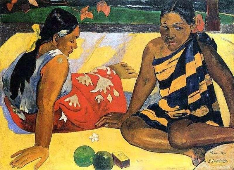 Co nowego? (Two Tahitians)   Paul Gauguin